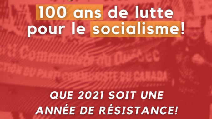 Logo du Parti communiste du Québec
